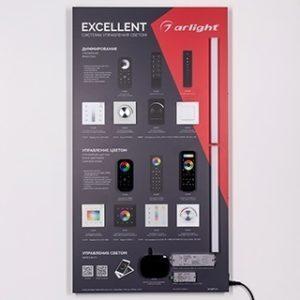 Рекламные материалы / Стенды / Управление светом с гарантией качества и по лучшей цене