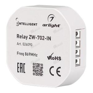 Управление светом / Серия Z-Wave / Релейные модули с гарантией качества и по лучшей цене